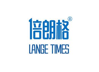 倍朗格,LANGE TIMES