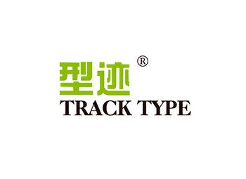 28-A496 型迹,TRACK TYPE