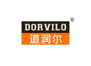 4-A177 道润尔,DORVILO