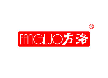 9-A1365 方洛,FANGLUO