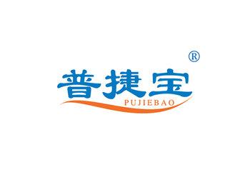 12-A362 普捷宝 PUJIEBAO