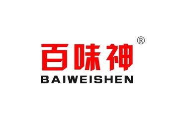 L-801 百味神 BAIWEISHEN