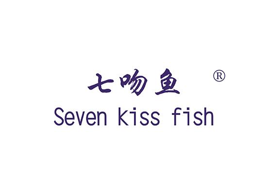 七吻鱼,SEVEN KISS FISH