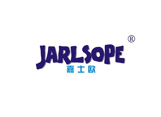 嘉士欧,JARLSOPE