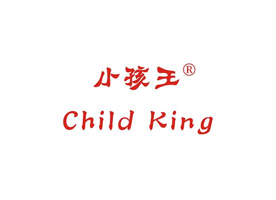 小孩王,CHILD KING