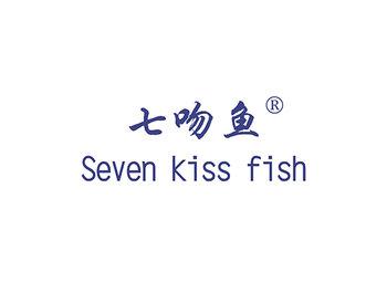 16-A392 七吻鱼,SEVEN KISS FISH