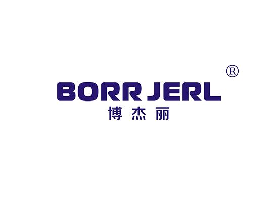 博杰丽,BORR JERL