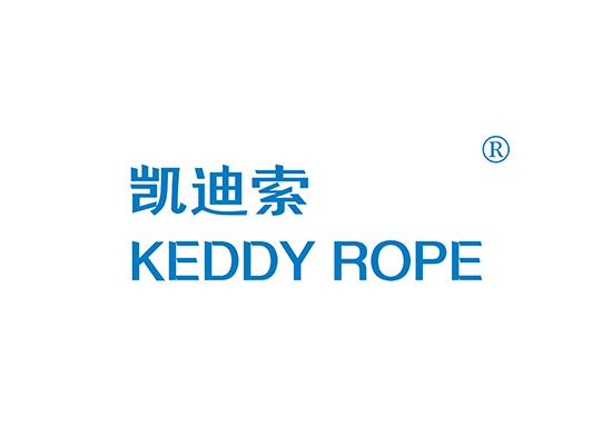 凯迪索,KEDDY ROPE