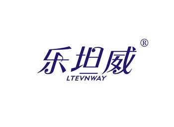 乐坦威,LTEVNWAY