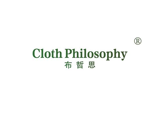 布哲思,CLOTH PHILOSOPHY