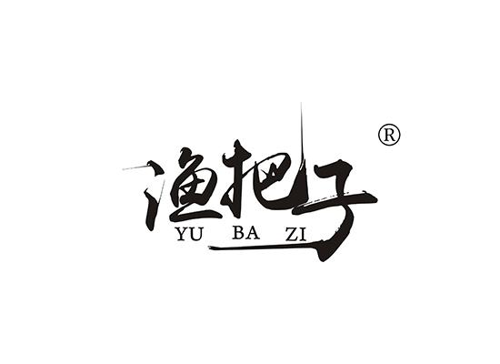 渔把子,YUBAZI