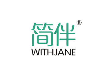 16-A394 简伴,WITHJANE