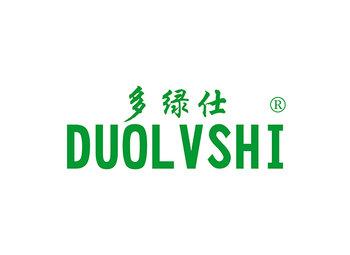 2-A178 多绿仕,DUOLVSHI