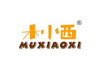 32-B411 木小西,MUXIAOXI