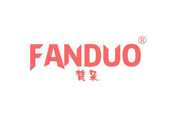 21-T586 梵朵,FANDUO