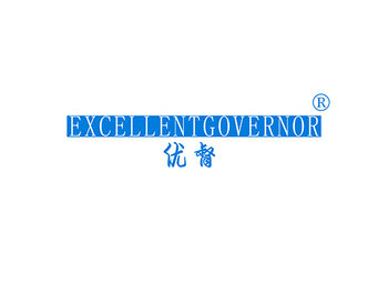 8-A131 优督,EXCELLENTGOVERNOR