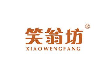 31-A409 笑翁坊,XIAOWENGFANG