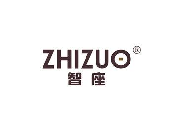 12-A395 智座 ZHIZUO