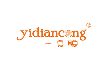 16-A416 一点聪,YIDIANCONG