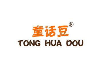 41-A225 童话豆 TONGHUADOU