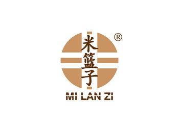 米篮子,MI LAN ZI,MILANZI