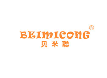 16-A441 贝米聪,BEIMICONG