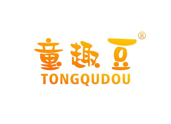 童趣豆,TONGQUDOU