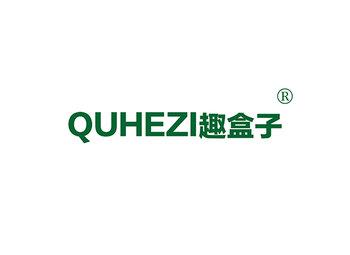 21-A566 趣盒子 QUHEZI