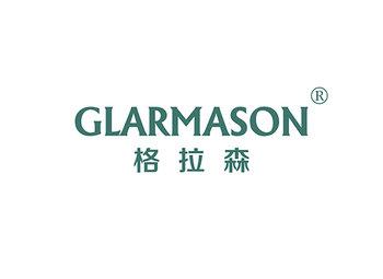 19-A571 格拉森,GLARMASON