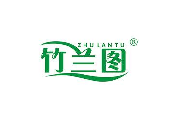 竹兰图,ZHULANTU
