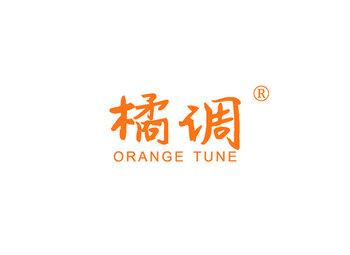 18-A1333 橘调,ORANGE TUNE