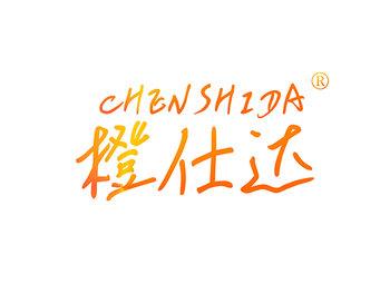32-A418 橙仕达 CHENSHIDA