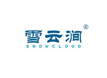 32-B435 雪云涧,SNOW CLOUD