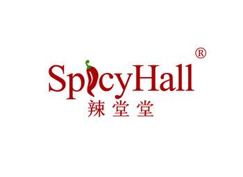 29-B1581 辣堂堂,SPICY HALL