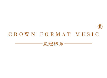 20-A874 皇冠格乐,CROWN FORMAT MUSIC