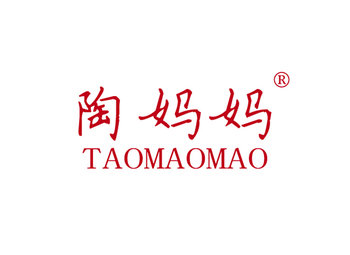 陶妈妈,TAOMAOMAO