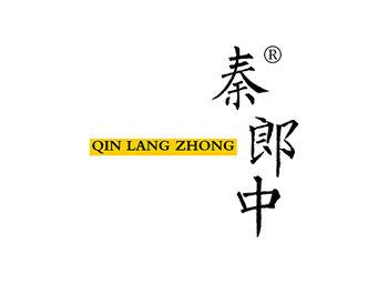 秦郎中,QINLANGZHONG