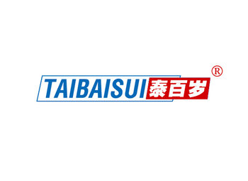 5-A1029 泰百岁 TAIBAISUI