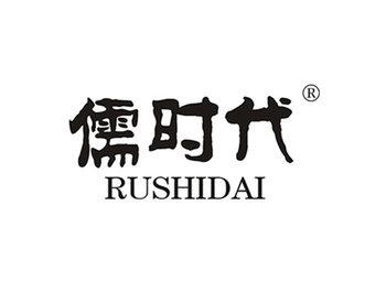儒时代,RUSHIDAI