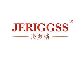 杰罗格,JERIGGSS