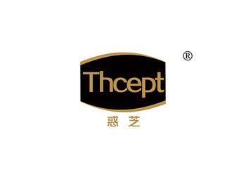 惑芝,THCEPT