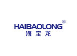 海宝龙 HAI BAO LONG