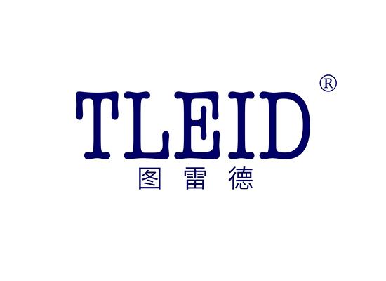 图雷德,TLEID