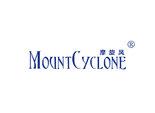 摩旋风,MOUNT CYCLONE
