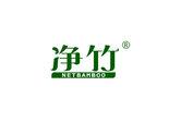 净竹,NET BAMBOO