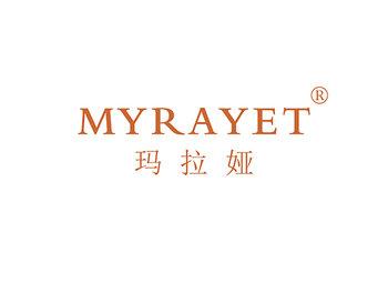 12-A406 玛拉娅 MYRAYET