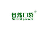 自然口袋,NATURAL POCKETS