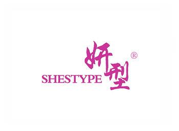 25-A4233 妍型,SHESTYPE