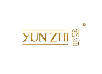 3-A1146 韵旨,YUNZHI