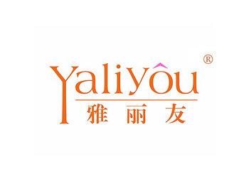 3-A441 雅丽友 YALIYOU